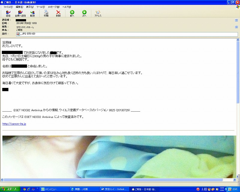 f0193702_22482358.jpg