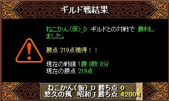 d0081603_173093.jpg