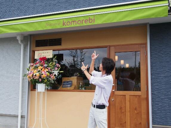 waju kitchenフレンチ専属講師のふみ先生の店が南流山についにopen♪_b0252508_05267.jpg
