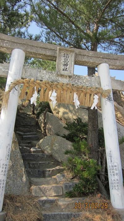 耳の神様 愛の神様    ~福岡県 糸島市~ その2_b0228113_15273668.jpg