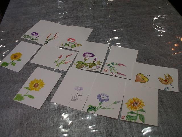 水彩画で描く季節の花々_f0223914_159132.jpg