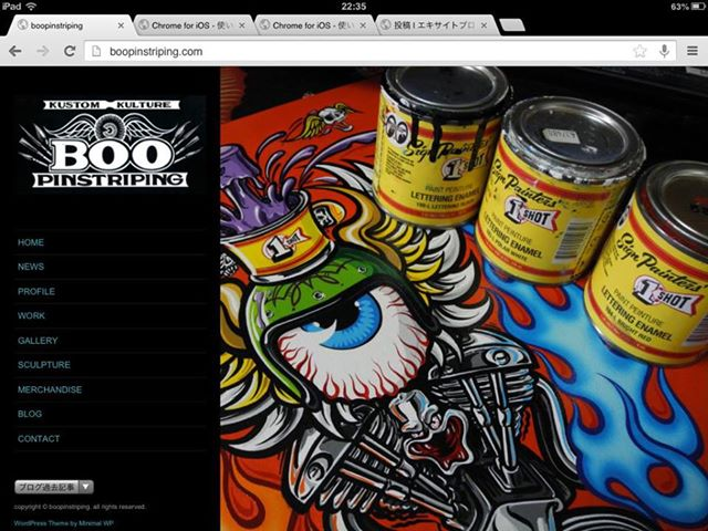 BOO Pinstriping WEB SITE OPEN_a0095515_053973.jpg