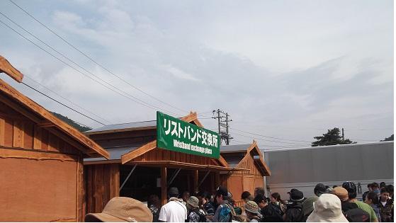 フジロックIN新潟県③_e0101917_810398.jpg