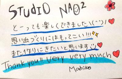 アートクレイシルバー体験作品〜Studio NAO2〜_e0095418_16515327.jpg