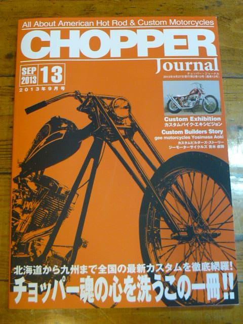 Magazine_b0160319_12302684.jpg