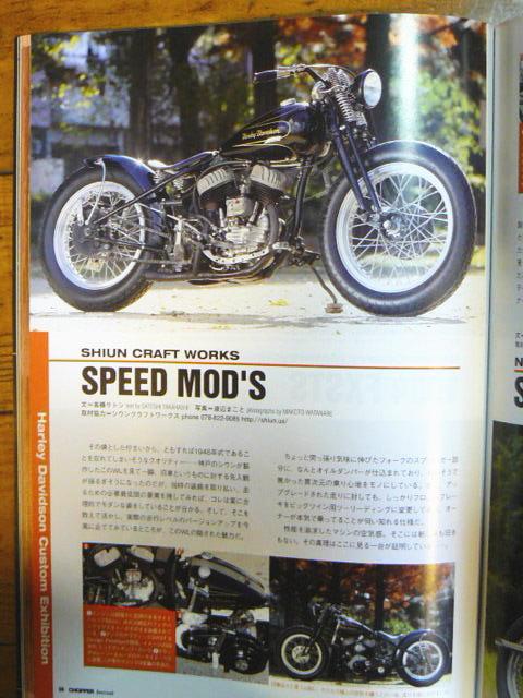 Magazine_b0160319_12304563.jpg