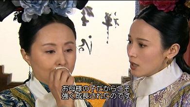 「宮廷女官若㬢」再視聴15話まで♪_a0198131_0451097.jpg