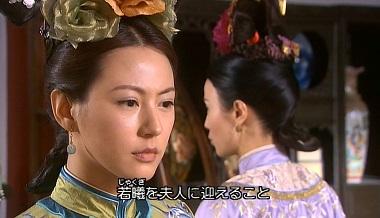 「宮廷女官若㬢」再視聴15話まで♪_a0198131_0545353.jpg