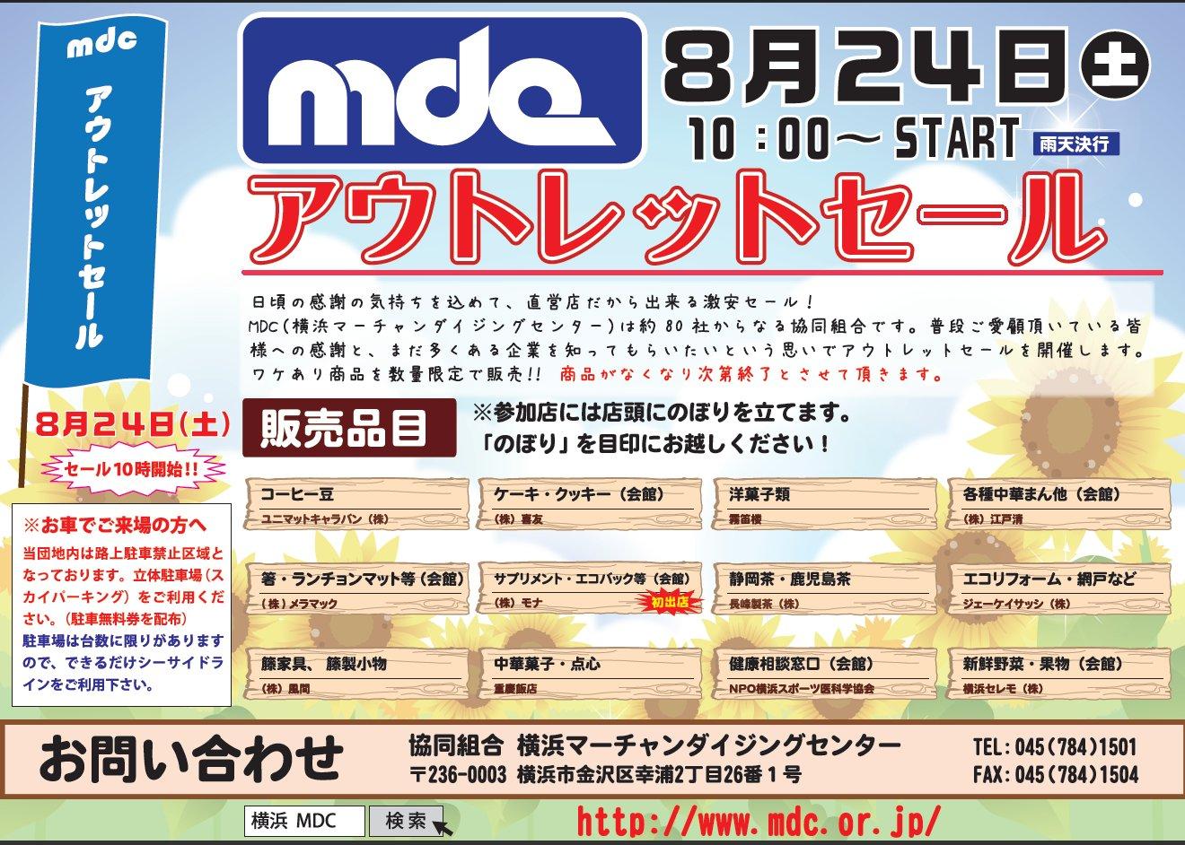 f0232136_20104219.jpg