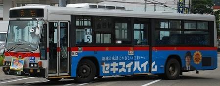 越後交通のキュービックバス 3題_e0030537_0345053.jpg