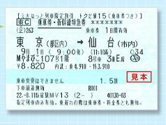 b0233441_19231438.jpg