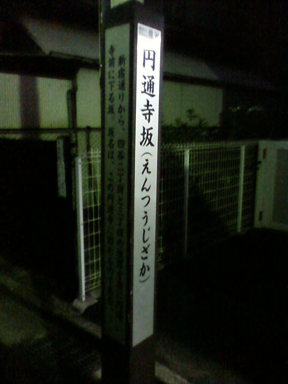 b0136144_78542.jpg