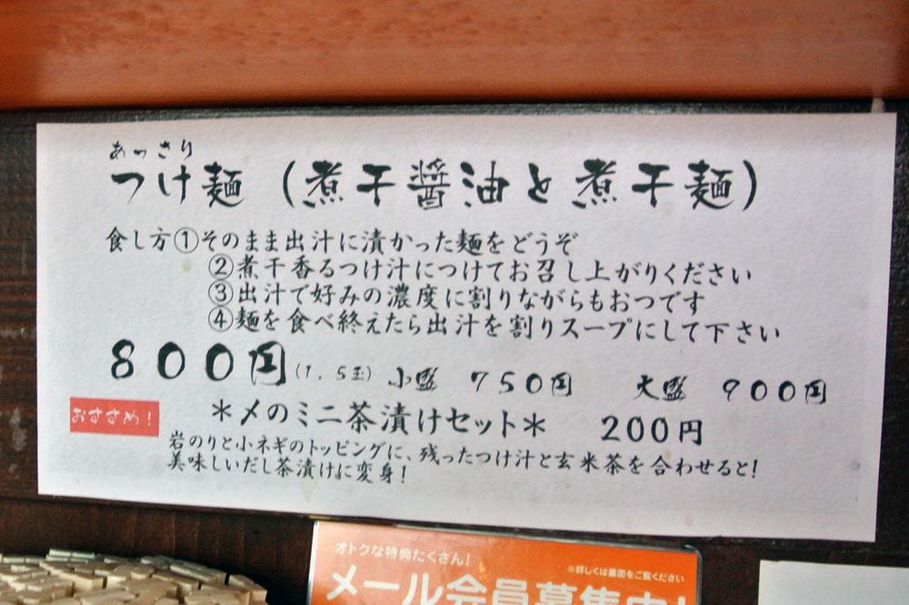 c0105249_14105973.jpg