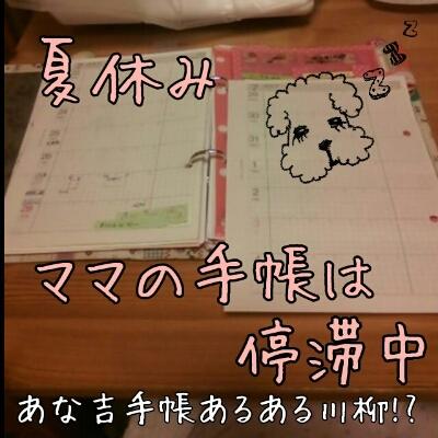 b0003855_1205677.jpg