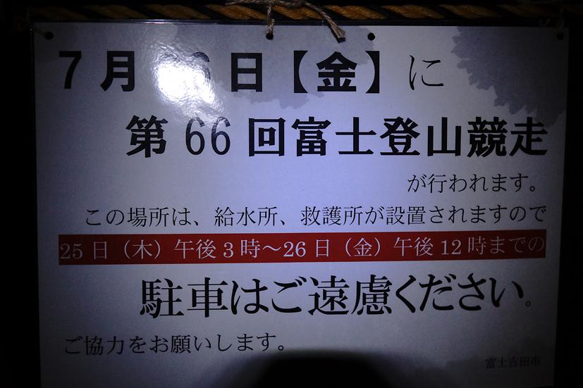 f0016656_2048519.jpg