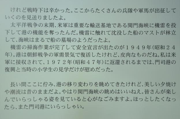 a0171959_157320.jpg