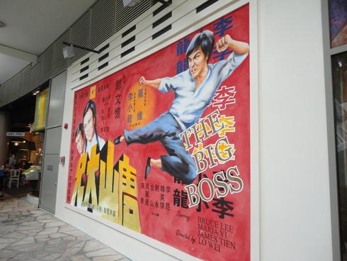 大好き♪シンガポール旅行 その10 初めてのホーカーでのゴハン_f0054260_16515135.jpg