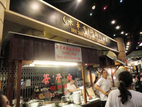 大好き♪シンガポール旅行 その10 初めてのホーカーでのゴハン_f0054260_165322100.jpg
