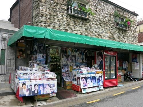 7月ソウル旅 ⑦北村散策~♪_f0236260_0144590.jpg