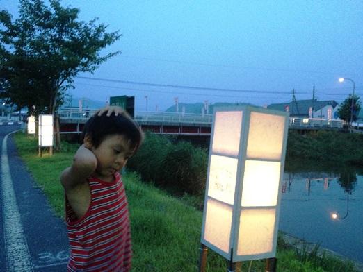 あおやに灯篭の風景があります。_f0009169_11581283.jpg