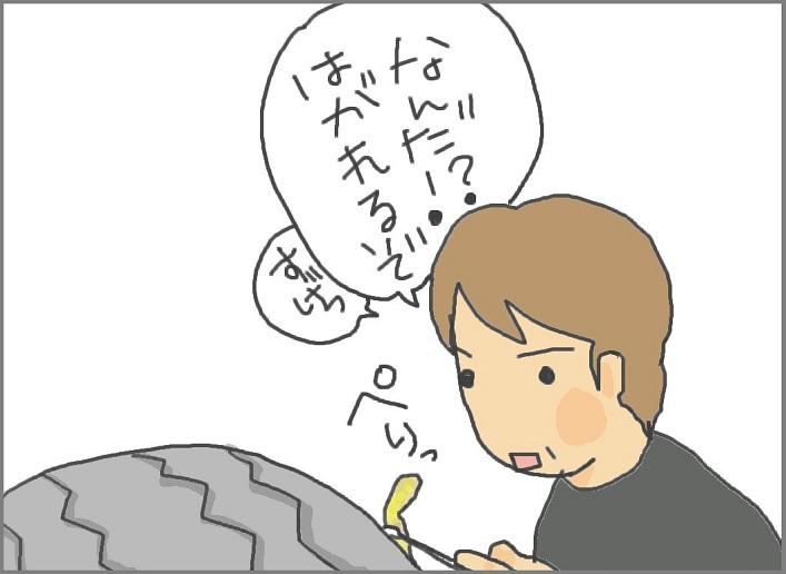 f0096569_7383241.jpg