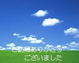 e0305388_8412187.jpg