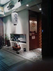 ippei chan【彦根の夜ごはん】_c0093196_10333659.jpg