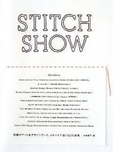 『STITCH SHOW』掲載_d0121897_1503530.jpg