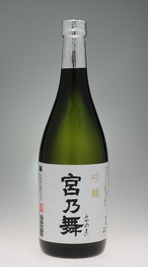 純米吟醸 宮乃舞 [松田酒造]_f0138598_7482921.jpg