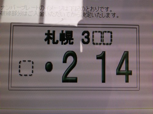 b0127002_18472836.jpg