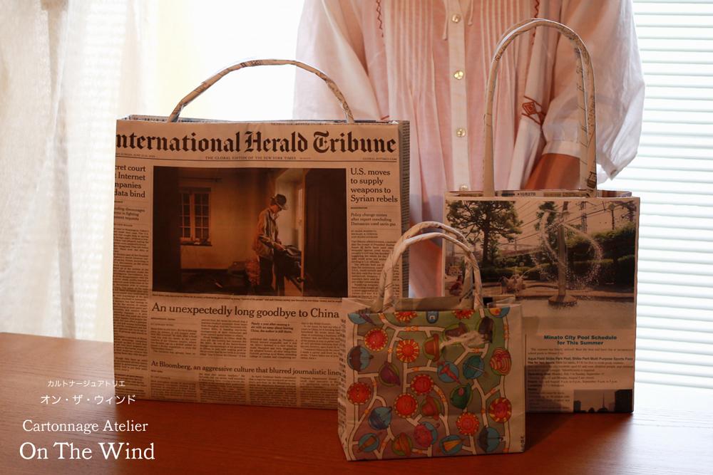 四万十新聞バック・ワークショップをアトリエにて開催!_d0154507_1622831.jpg
