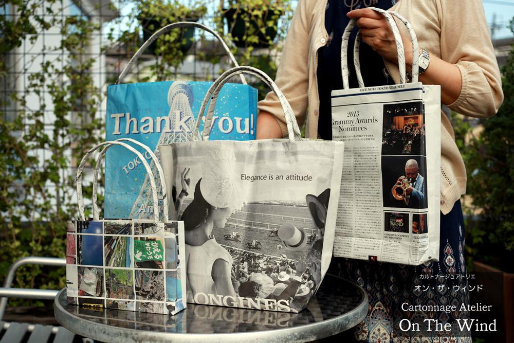 四万十新聞バック・ワークショップをアトリエにて開催!_d0154507_1631515.jpg