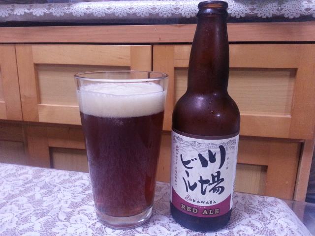 今夜のビールVol.85一杯目 川場ビール レッドエール_b0042308_23225118.jpg