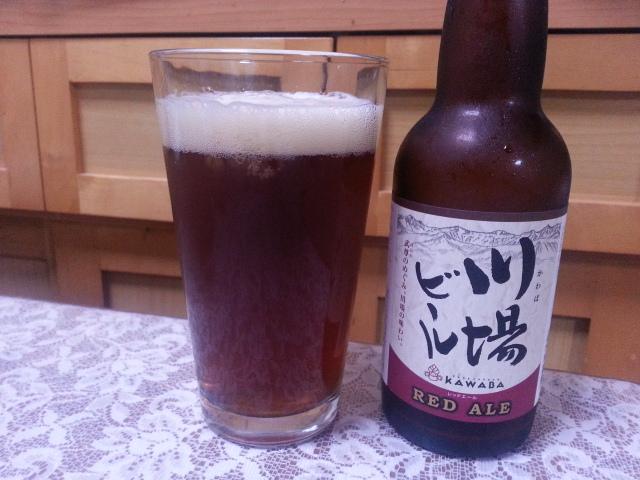 今夜のビールVol.85一杯目 川場ビール レッドエール_b0042308_23233621.jpg
