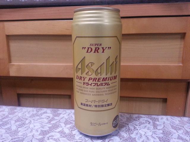 今夜のビールVol.85二杯目 アサヒスーパードライ ドライプレミアム500ml_b0042308_23481092.jpg