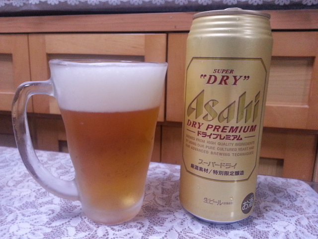 今夜のビールVol.85二杯目 アサヒスーパードライ ドライプレミアム500ml_b0042308_23521937.jpg