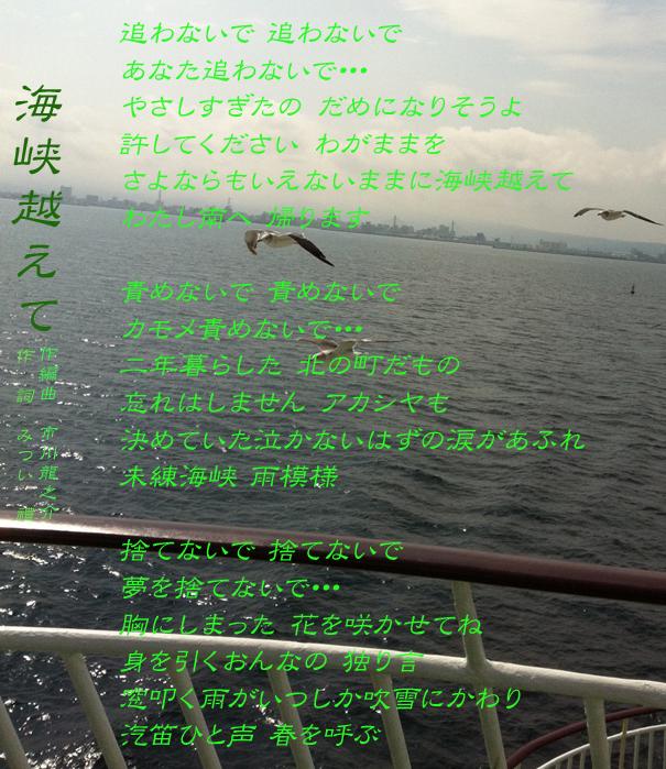d0095910_6251318.jpg