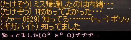 f0072010_1744523.jpg