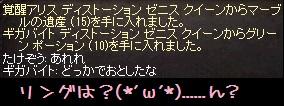 f0072010_9594665.jpg