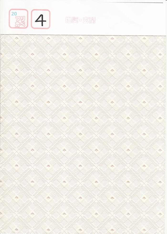フリカベ20 壁紙紹介です。_e0154712_11155481.jpg