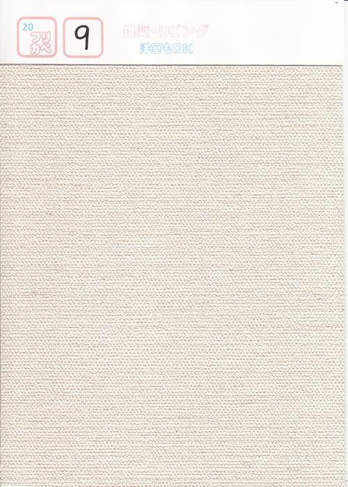 フリカベ20 壁紙紹介です。_e0154712_11172193.jpg