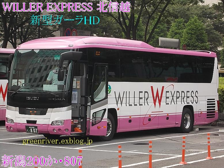 WILLER EXPRESS 北信越 807_e0004218_21155341.jpg