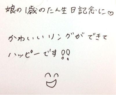 アートクレイシルバー体験作品〜Studio NAO2〜_e0095418_1351897.jpg