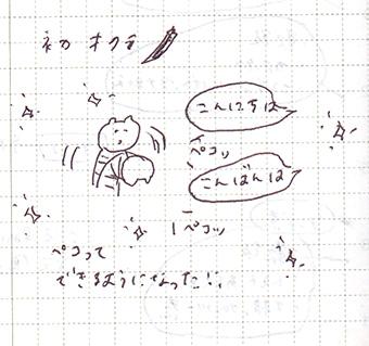 f0237619_1416113.jpg