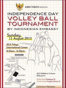 インドネシア共和国独立記念日記念バレーボール&卓球大会@東京_a0054926_16294679.png