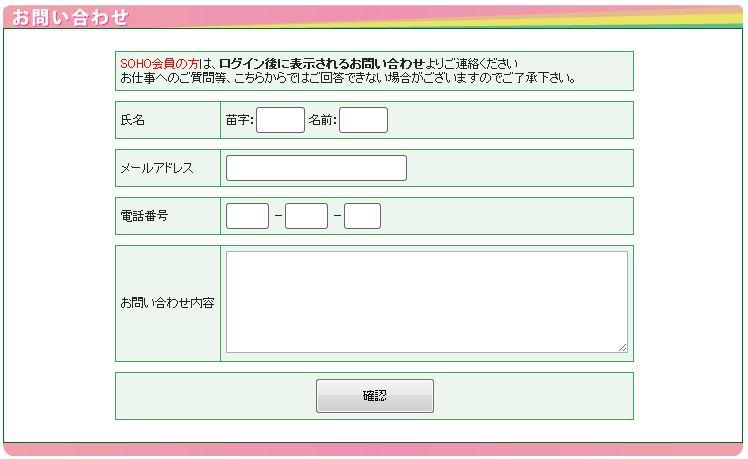 b0215826_2152985.jpg