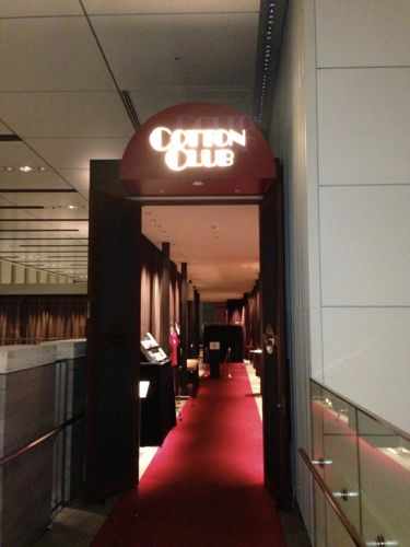 Chuck Loeb at Cotton Club_f0209434_1753308.jpg