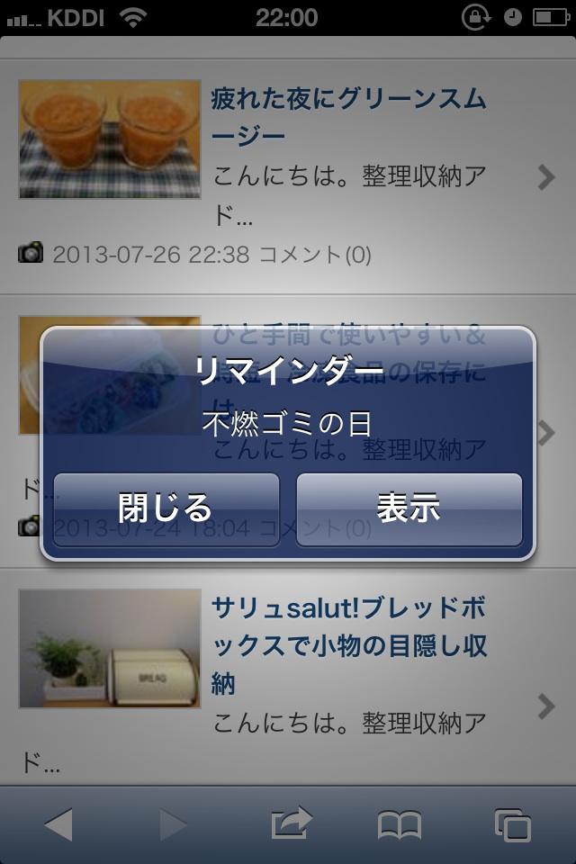 d0323036_15444933.jpg