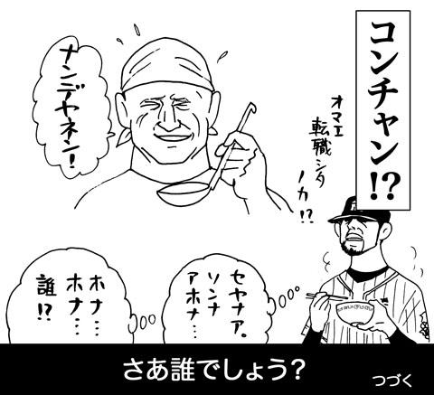 f0105741_1848015.jpg