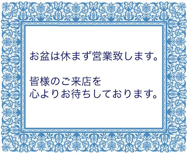 c0161147_141747100.jpg